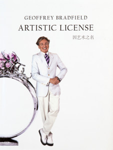 ArtisticLicenseCover